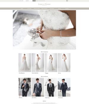 sito web abiti matrimonio template 10097