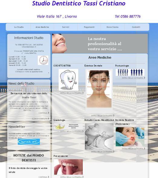 studio dentistico tassi prima del restyling
